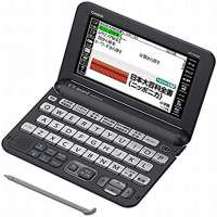 Electronic Dictionary Manufacturers