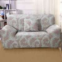 Sofa Covers Manufacturers