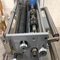 Auto Slitter Manufacturers