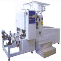 Aluminium Foil Making Machine Manufacturers