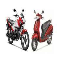 Two Wheelers Manufacturers