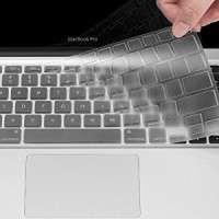 Keyboard Protection Skin Manufacturers