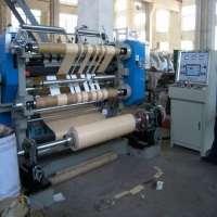 Fabric Slitting Machine Manufacturers