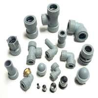 塑料水暖管道 制造商