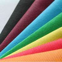 工业织物 制造商