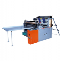 HDPE Bag Cutting Machine Manufacturers