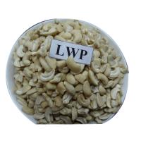 LWP腰果 制造商