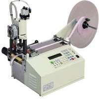Ribbon Cutting Machine Manufacturers