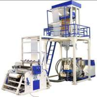 LDPE薄膜厂 制造商