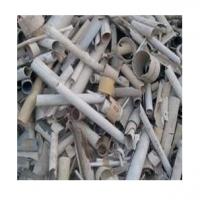 PVC管材废料 制造商