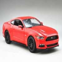Model Car Manufacturers