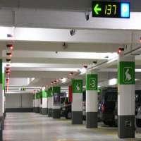 停车场管理系统 制造商