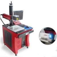 激光标记机 制造商