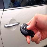 车锁 制造商
