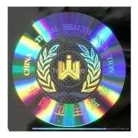 3D Hologram Labels Manufacturers