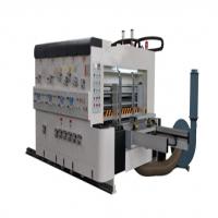 印刷开槽模切机 制造商