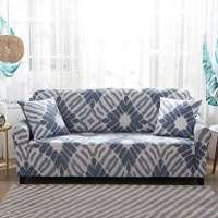 Printed Sofa Cover Manufacturers