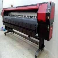 数字溶剂打印机 制造商