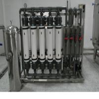 Ultrafiltration System Manufacturers