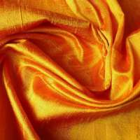丝绸 制造商