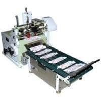 纸箱印刷机 制造商