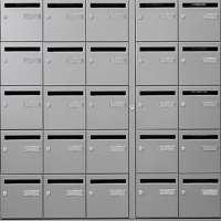 公寓信箱 制造商