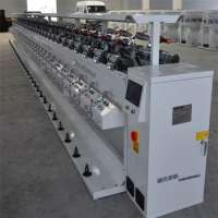 纺织绕线机 制造商