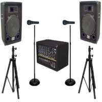 Background Music System Manufacturers