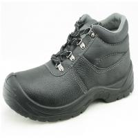 Vaultex安全鞋 制造商