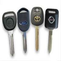 转发器密钥 制造商