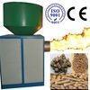 the second generation biomass burner boiler CE&amp ISO